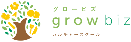 グロービズ教室ロゴ